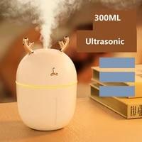 Humidificateur dair ultrasonique de 300ML  diffuseur dhuile essentielle et darome pour brumisateur de voiture  maison  USB  purificateur dair  Mini humidificateur