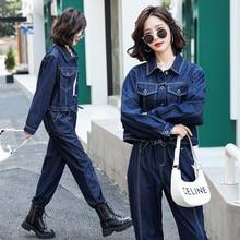 2021 Fashionable Simple Elegant Waist Slimming Casual Slim Fit All-Match Fashion Denim Two-Piece