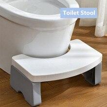 Sgabello da toilette accovacciato antiscivolo a forma di U comodo supporto per il bagno di casa sedile in plastica resistente per assistente per bambini anziani