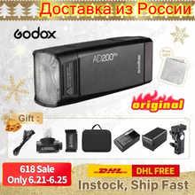 Карманная вспышка Godox AD200Pro TTL для Canon Nikon DSLR аксессуары для фотостудии youtube прямая трансляция