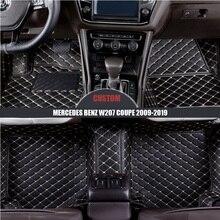 Tapis de sol de voiture en cuir sur mesure   Pour MERCEDES BENZ W207 coupé 2009-2015 2016 2017 2018 2019 tapis de pied, accessoires de voiture