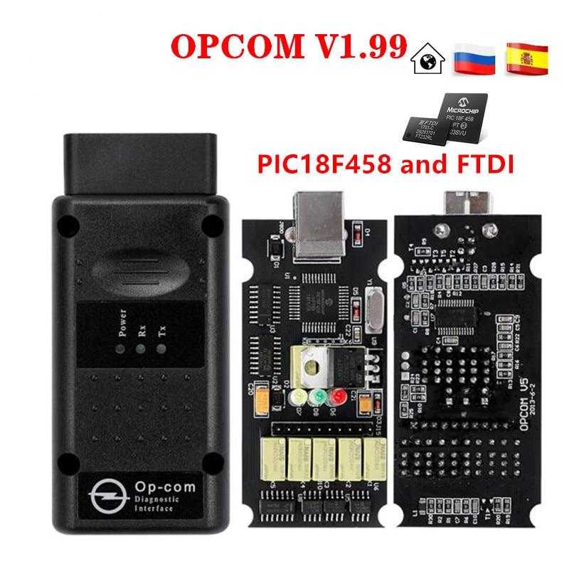 OPCOM V1.99 V1.78 V1.70 V1.59 OBD 2 CAN-BUS lector de código para Opel OP COM OP-COM OBD2 escáner de diagnóstico PIC18F458 FTDI Chip