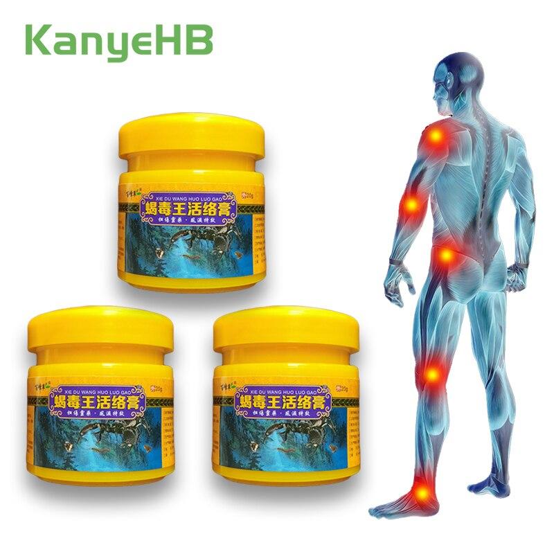 3 шт. мощный китайский медицинский обезболивающий крем артрит травяные мазь растяжение мышц колено назад бальзам от ревматизма медицинский...