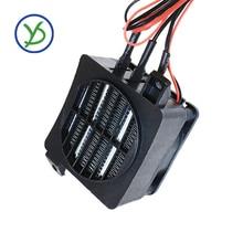 70W 12V DC thermostatique chauffage électrique PTC ventilateur chauffage incubateur chauffage élément chauffant petit espace chauffage