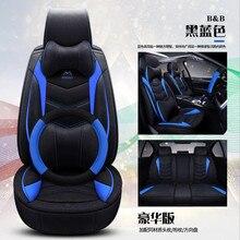 High quality flax+leather car seat cover for Mazda 3 6 2 C5 CX-5 CX7 323 626 Axela Familia car automobiles accessories cushion