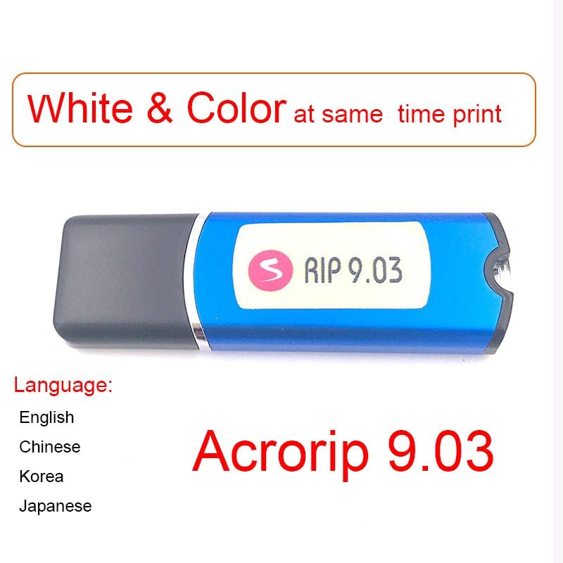 طابعة مسطحة uv طابعة نافثة للحبر برنامج acrorip اللون الأبيض ver 9.0 مزق البرمجيات مع قفل مفتاح دونغل لإبسون رأس الطباعة