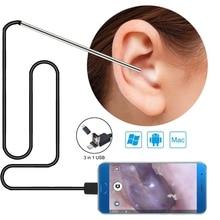 3 In 1 Ear Wax Removal เครื่องมือ,USB Otoscope หูขอบเขตกล้องทำความสะอาด Endoscope ภาพช้อนหู5.5มม.หูฟัง Otoscope