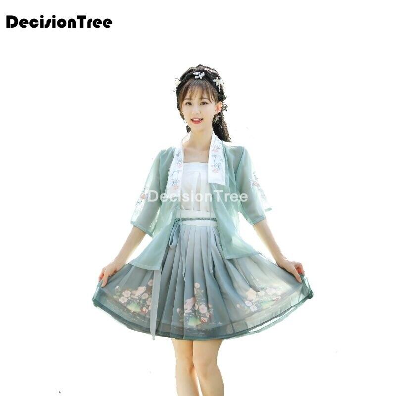 زي الرقص الصيني التقليدي القديم للنساء ، فستان شعبي قصير ، أداء hanfu الخارجي ، 2021