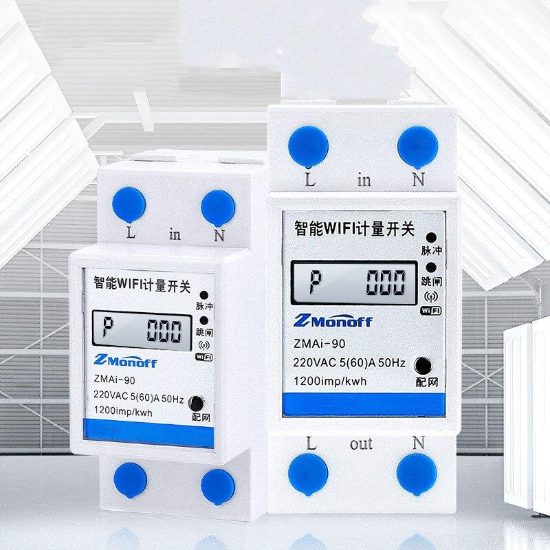 1 قطعة Tuya الذكية متر WIFI البعيد مرحلة واحدة دليل السكك الحديدية تأجير غرفة مقياس الطاقة شاشة LCD