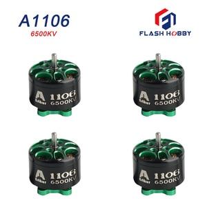 4pcs/lot Flash Hobby Arthur series1106 4500KV 6500KV Brushless Motor Mini RC Motor for FPV Racing Multicopter Part