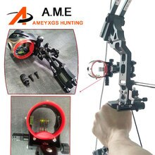 0.019mm/5 broches réglage Minute tir à larc composé sites lumière LED laser illuminé Fiber optique Micro optique vue chasse
