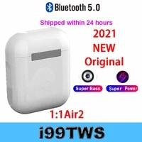 original i99 tws 11 gps rename wireless bluetooth headsets pk i7 i11 i14 i15 i16 i18 i30 i10 i20 i1000 plus pro i2000 i9000 pro
