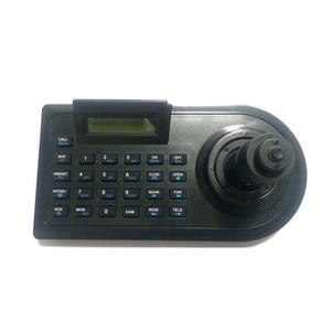 Multi-functional Coaxial Camera PTZ Camera Control Keyboard RS485 Control Keyboard