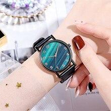 Marble Pattern Quartz Watch Stainless Steel Mesh Strap Wristwatch Light Luxury Student Leisure Digit