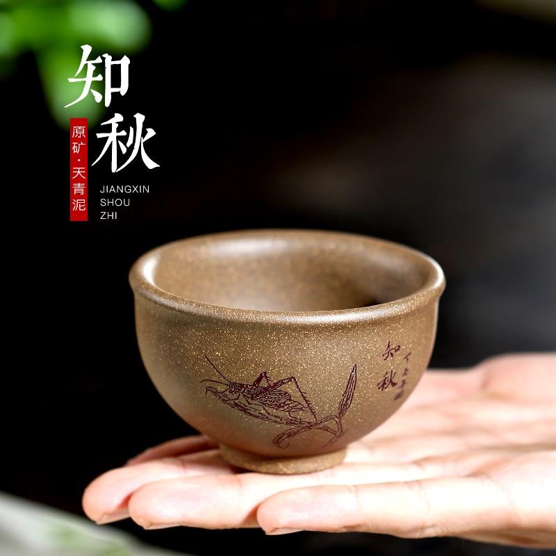 Xícara de Chá Sabe o Azure Yiyixing Minério Despido Manual Pequeno Roxo Areia Copo Lama 90 cc Não Tão Bem Joy Pot
