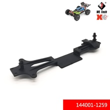 WLtoys 1:14 144001 144001-1259 Second floor RC car R/C Spare Parts Accessories Model Toys