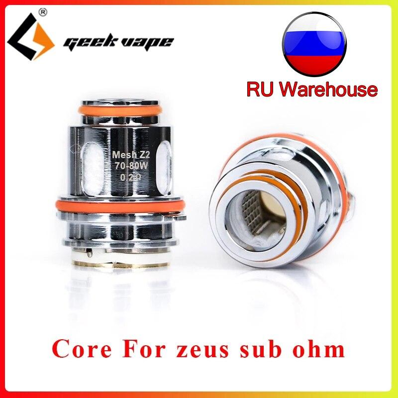 катушка индуктивности jantzen iron core coil discs 21 awg 0 70 mm 5 100 mh 0 730 ohm 5pcs GeekVape Z1 Z2 Mesh Coil 0.4ohm/0.2ohm Resistance electronic cigarette vape core for geekvape Zeus Sub Ohm Tank Atomizer