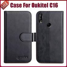 Hot! Oukitel C16 Case 5.71