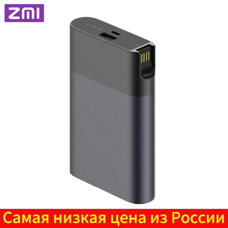 ZMI MF885 4G Wifi Router 10000 mAh Power Bank Drahtlose wifi repeater 3G4G Router Mobilen Hotspot Schnelle versand