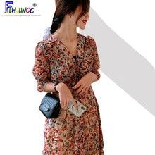 2020 été longues robes en mousseline de soie femmes chaudes une ligne Flhjlwoc Style coréen tempérament village filles robe florale Vintage 4114