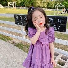 New Girl Pleated Ruffled Princess Sweet Wind Child Dress Purple Cotton Princess Dress Girls Christmas Elegant Girls Fashion 2020
