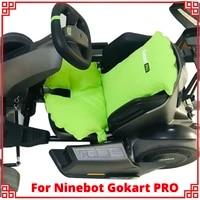 gokart pro cushion parts for ninebot pro gokart kit kart kit refit smart self balance electric scooter protect waist accessories