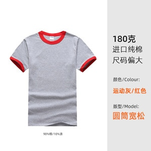 Men's cotton mixed color contrast round neck short-sleeved new 2021 sports T-shirt casual wear