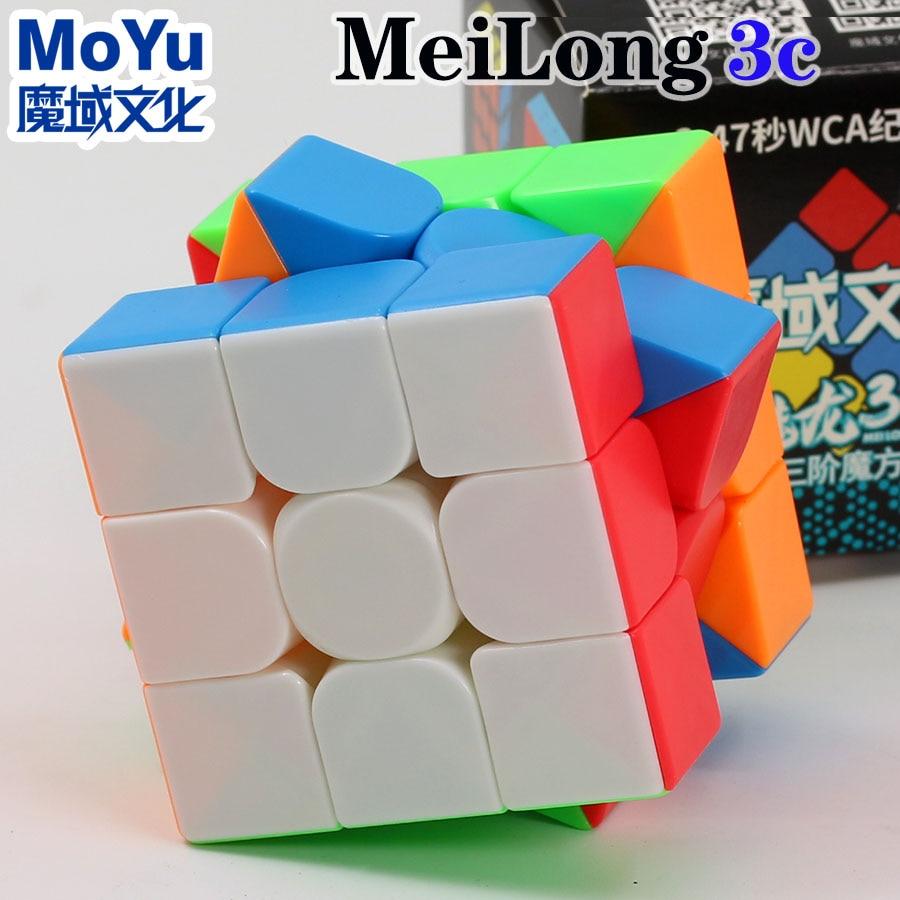 Волшебный куб головоломка MoYu MeiLong 3c YongJun GuangLong v3 1x3x3 QiYi warrior s W Fanxin cube 233 332 SengSo Legend 3x3 игрушки