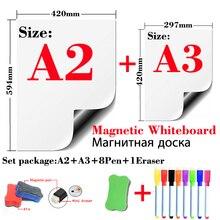 2 шт. магнитная доска наклейки на холодильник наклейки на стену доска для рисования для детей сухое стирание белая доска для сообщений A2 + A3 посылка