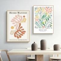 Affiches et imprimes de mode nordique  plantes de lettres abstraites  peinture sur toile coloree  images dart murales pour decoration de maison