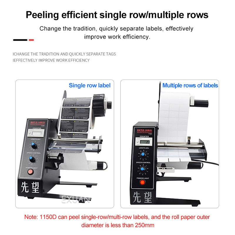 1150D automatic counting label peeling machine Label separator peeling machine Electric automatic self-adhesive label machine enlarge