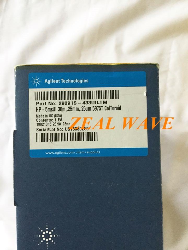 29091S-433UILTM Agilent GC columna HP-5msUI 30m 0,25mm 0.25um