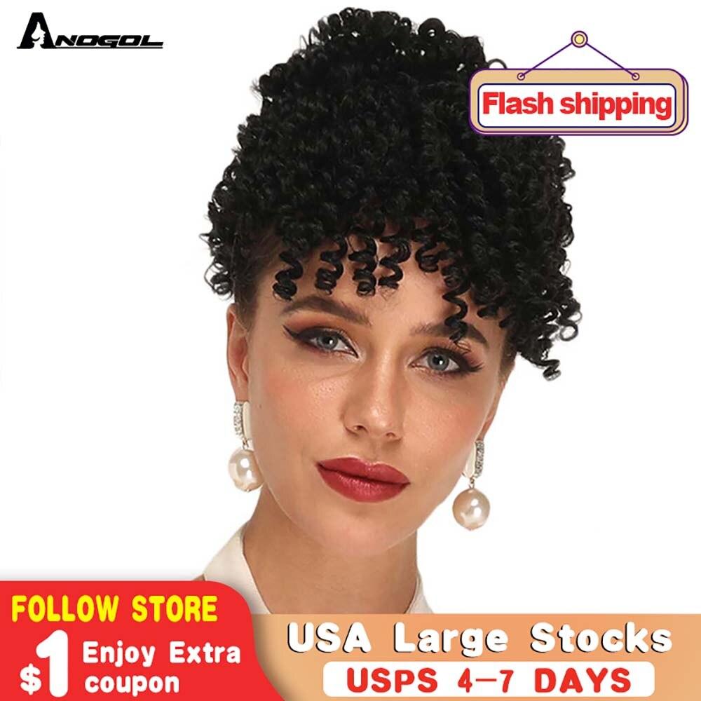 ANOGOL extensiones de cola de caballo Afro rizado, flequillo del pelo negro resistente al calor, peluca sintética de fibra