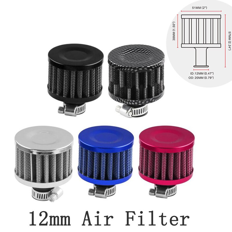 Universal Small Air Filter Motorcycle Turbo High Flow Racing Cold Air Intake Filter Mushroom Head Car Accessories TXTB1
