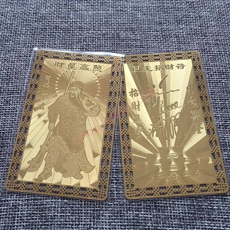 Guan gong, guan yu, kaiguang zhaocai fu, cartão de metal, cartão de cobre, pingan um cartão, cartão de ouro budista