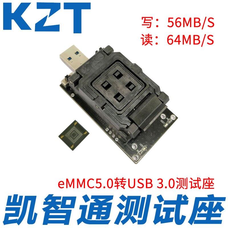 KZT Emmc5.0 إلى USB3.0 اختبار قاعدة Emmc5.1 حرق قاعدة عالية السرعة القراءة/الكتابة محول