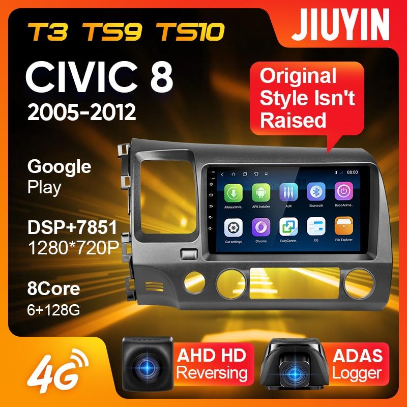 JIUYIN نوع C راديو السيارة الوسائط المتعددة مشغل فيديو الملاحة لهوندا سيفيك 8 FK FN FD 2005 - 2012 أندرويد No 2din 2 din dvd