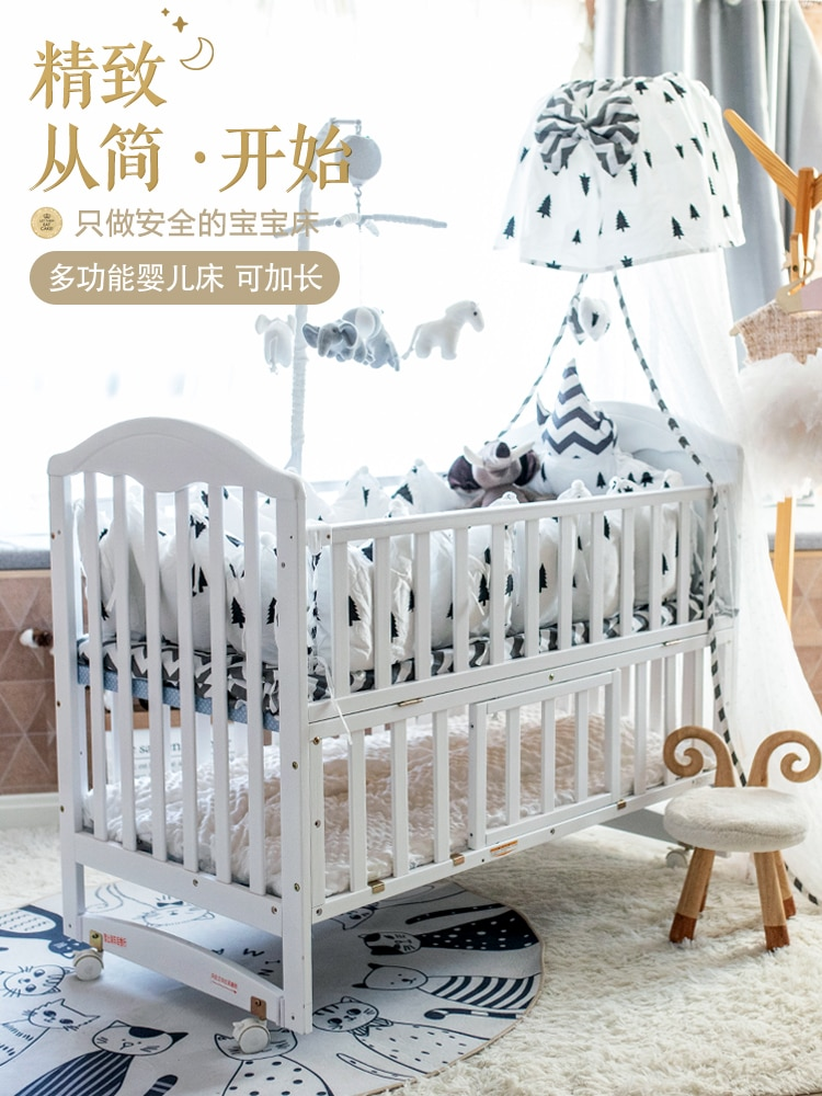 0196 Solid Wood Crib Joint Bed Multi-functional BB Bed Newborn Children Bed Babies' Bed