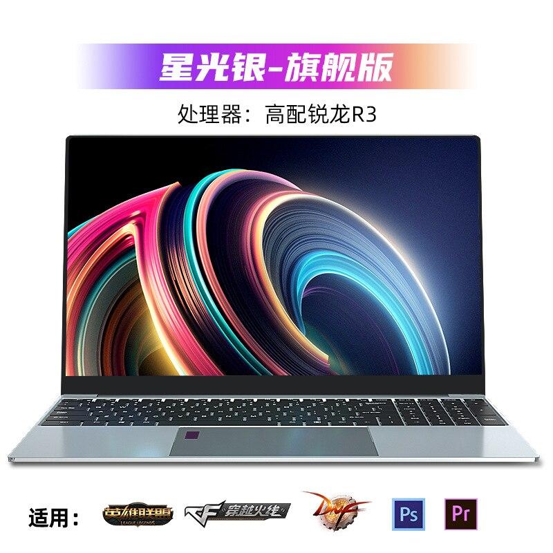 US Captain AMD Ryzen R7 2700U Ultra thin Fingerprint Unlock for Gaming, Study, Work 15.6 inch 20G Memory Laptop