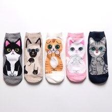 Funny Cute Japanese Cartoon Animal Women Socks Kawaii Cat Dog Short Boat Socks Korean Fashion Casual Ankle Girls Sock Spring