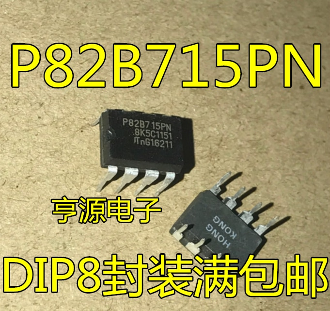 5pieces P82B715  P82B715PN DIP8