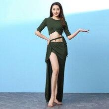Offre spéciale livraison gratuite 2019 nouvelles dames danse du ventre costume vêtements danse performance vêtements pratique vêtements sexy jupe vêtements