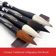 1pcs Ultra Large Chinese Traditional Calligraphy Pen Brush Painting Regular Script Practice Art Stationary Oil Writing Brush