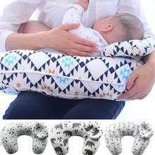 Miracle Baby 2Pcs/Set Nursing Pillow Maternity Baby Breastfeeding Pillow Infant U-Shaped Newborn Cotton Feeding Waist Cushion