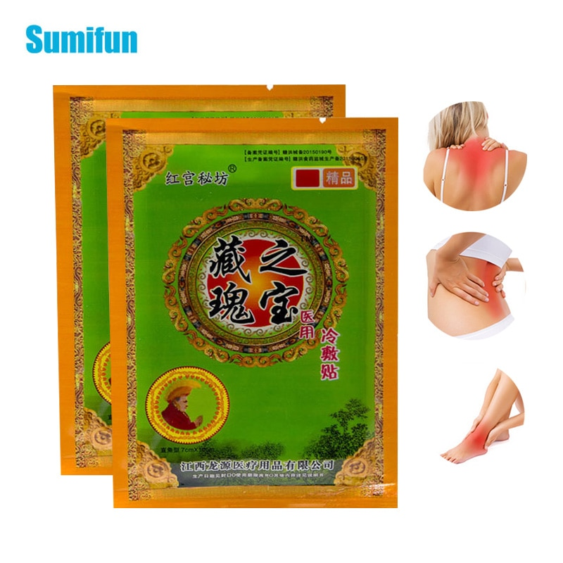 16pcs=2bags Body Pain Relief Patch Medical Plaster Joint Back Knee Neck Rheumatism Arthritis Treatme