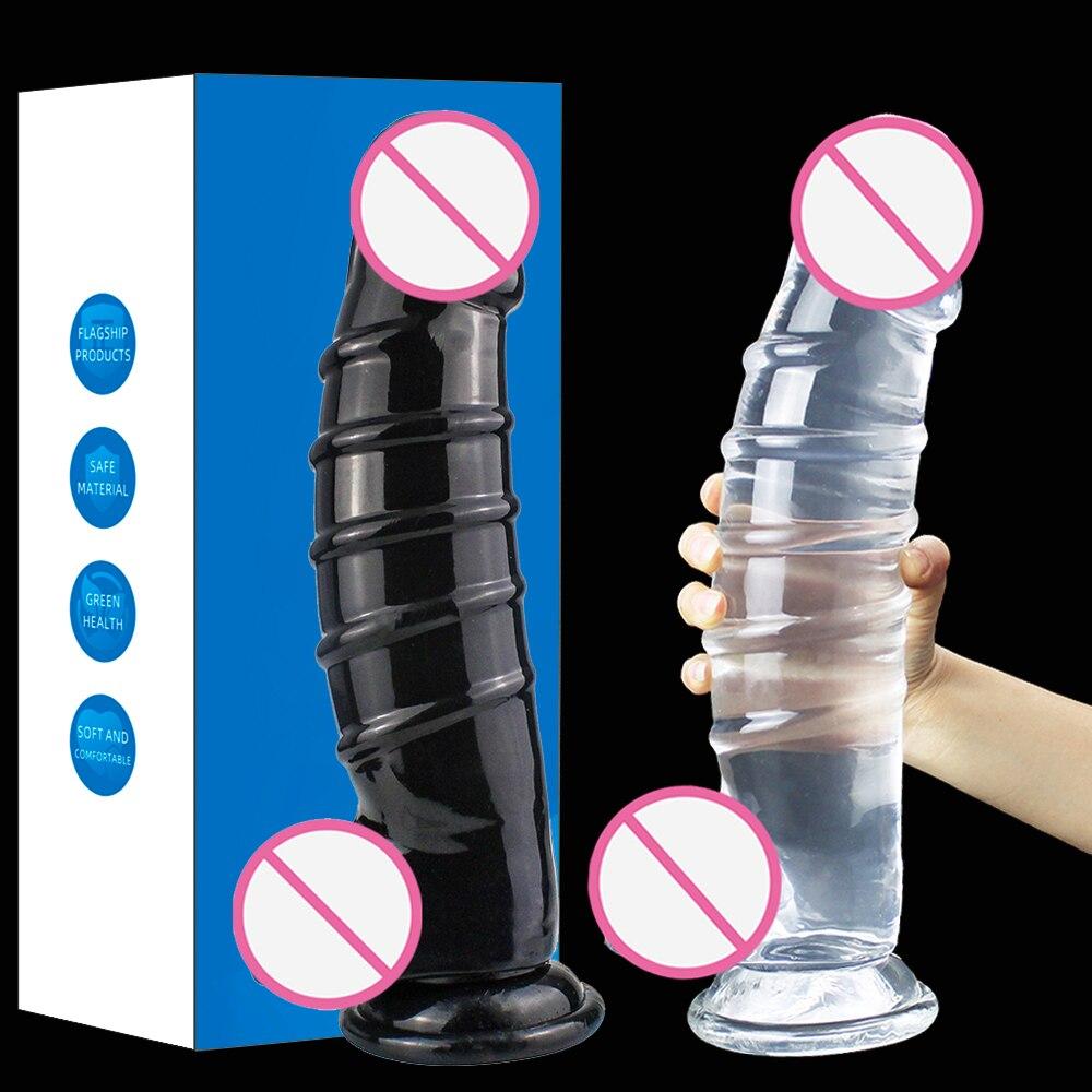 قضيب اصطناعي واقعي 33.5 سنتيمتر للنساء ، لعبة جنسية استمناء ، هلام شفاف ناعم ، جهاز استمناء نسائي