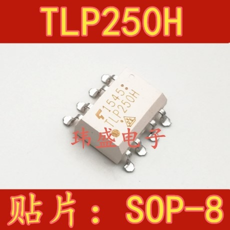 10pcs TLP250 SOP8 TLP250H