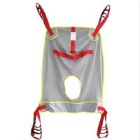 medical mobility impaired patient lifter mesh cloth opentype spreader lifter sling adjustable rehabilitation elderly moving belt