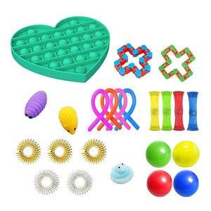 23 шт./упак. Непоседа сенсорные набор игрушек, игрушка для снятия стресса, игрушки аутизм, тревожность снятия стресса поп-пузырь Непоседа Куб игрушки для детей и взрослых