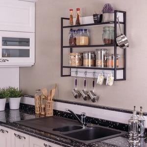 Wall Mounted Kitchen Terek Rack Butter Modern Kitchen Spice Rack